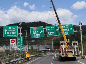 西阳高速公路双万博下载万博娱乐app杆