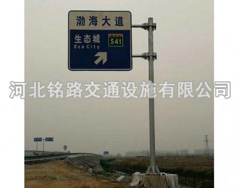 沧州单万博下载万博娱乐app杆2