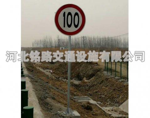 沧州单万博下载万博娱乐app杆4
