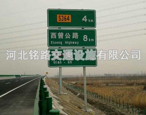 沧州双柱万博娱乐app杆3