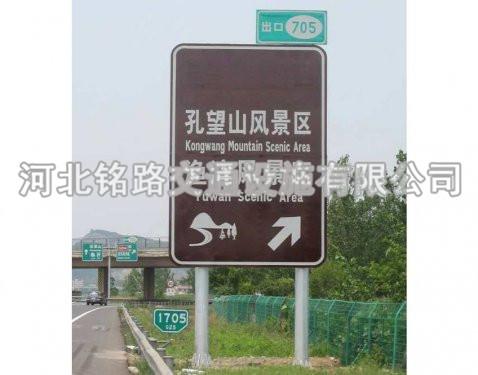 沧州旅游区双万博下载万博娱乐app杆