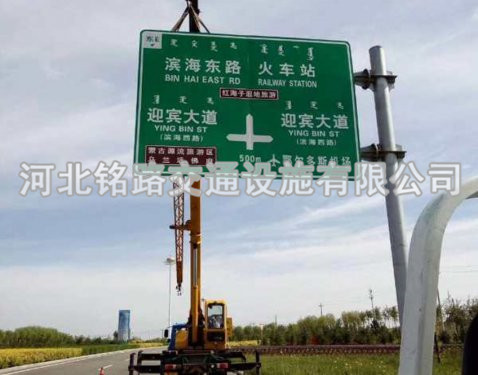 沧州高速公路单万博下载万博娱乐app杆
