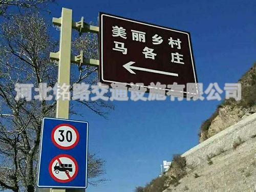 公路单万博下载指示牌