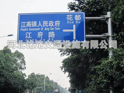 交通公路单万博下载万博娱乐app杆
